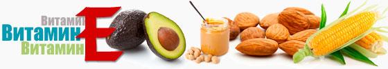 Витамины для кожи и лица
