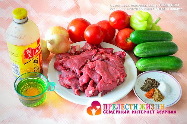 Продукты для жаркое из мяса  и овощей