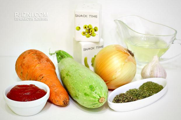 Продукты для приготовления кабачковой икры