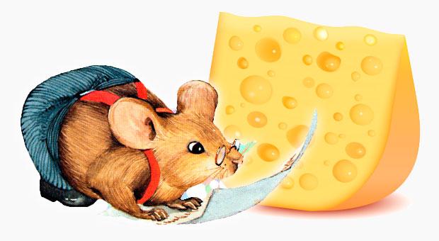 Что содержит сыр