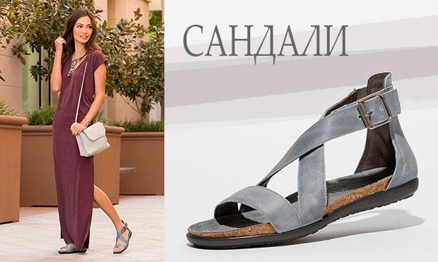 Модные сандали женские
