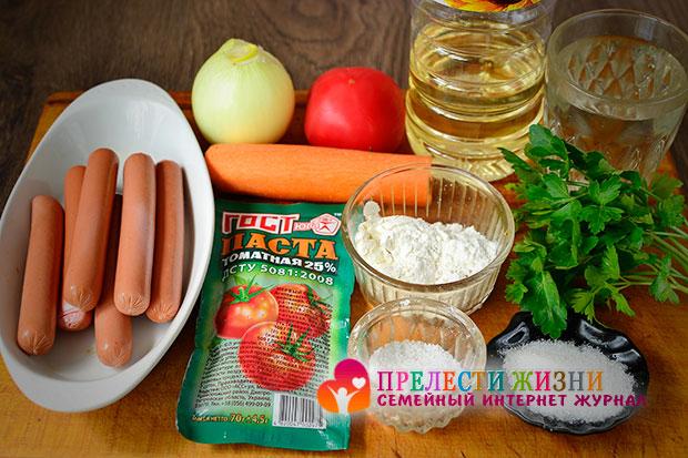 Ингредиенты для подливки из сосисок