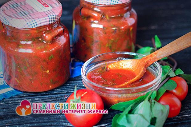 Домашний соус из помидор рецепт