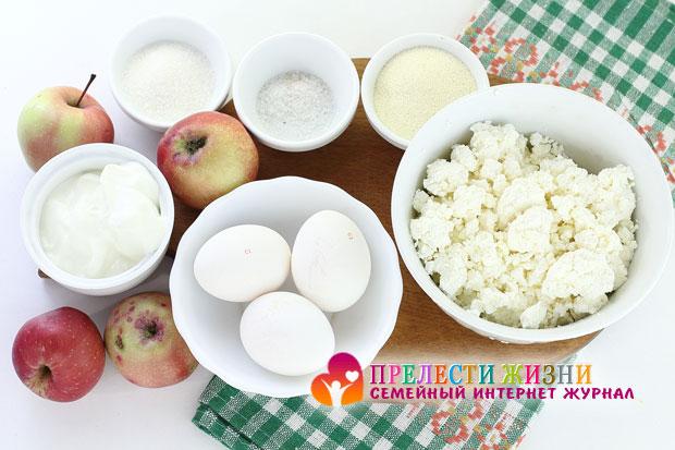 Состав продуктов для приготовления манки из творога с яблоками