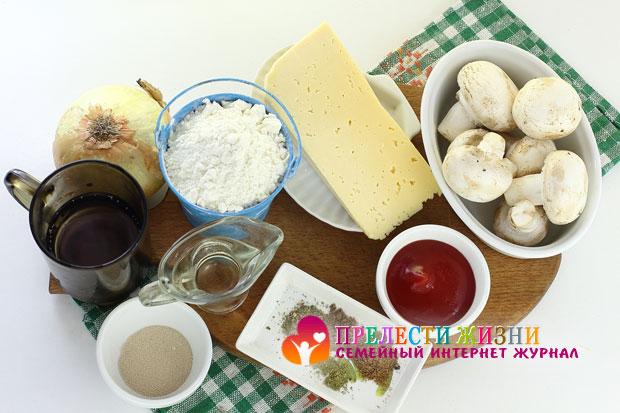 Ингредиенты для пиццы и продукты для дрожжевого теста