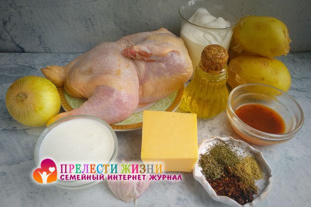 Ингредиенты для приготовления курицей с картофелем
