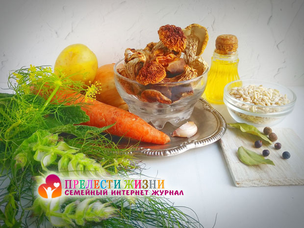 Ингредиенты для супа из грибов и перловой крупы