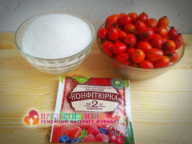Ингредиенты для варенья из шиповника